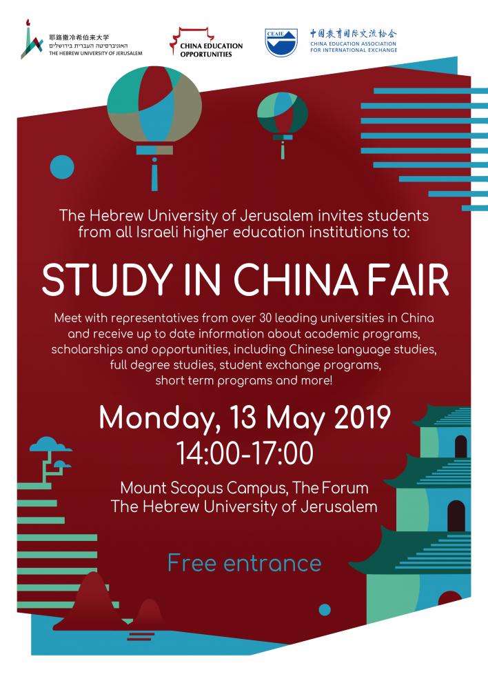 Study in China Fair | International