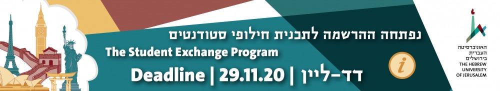 Header Student exchange campaign
